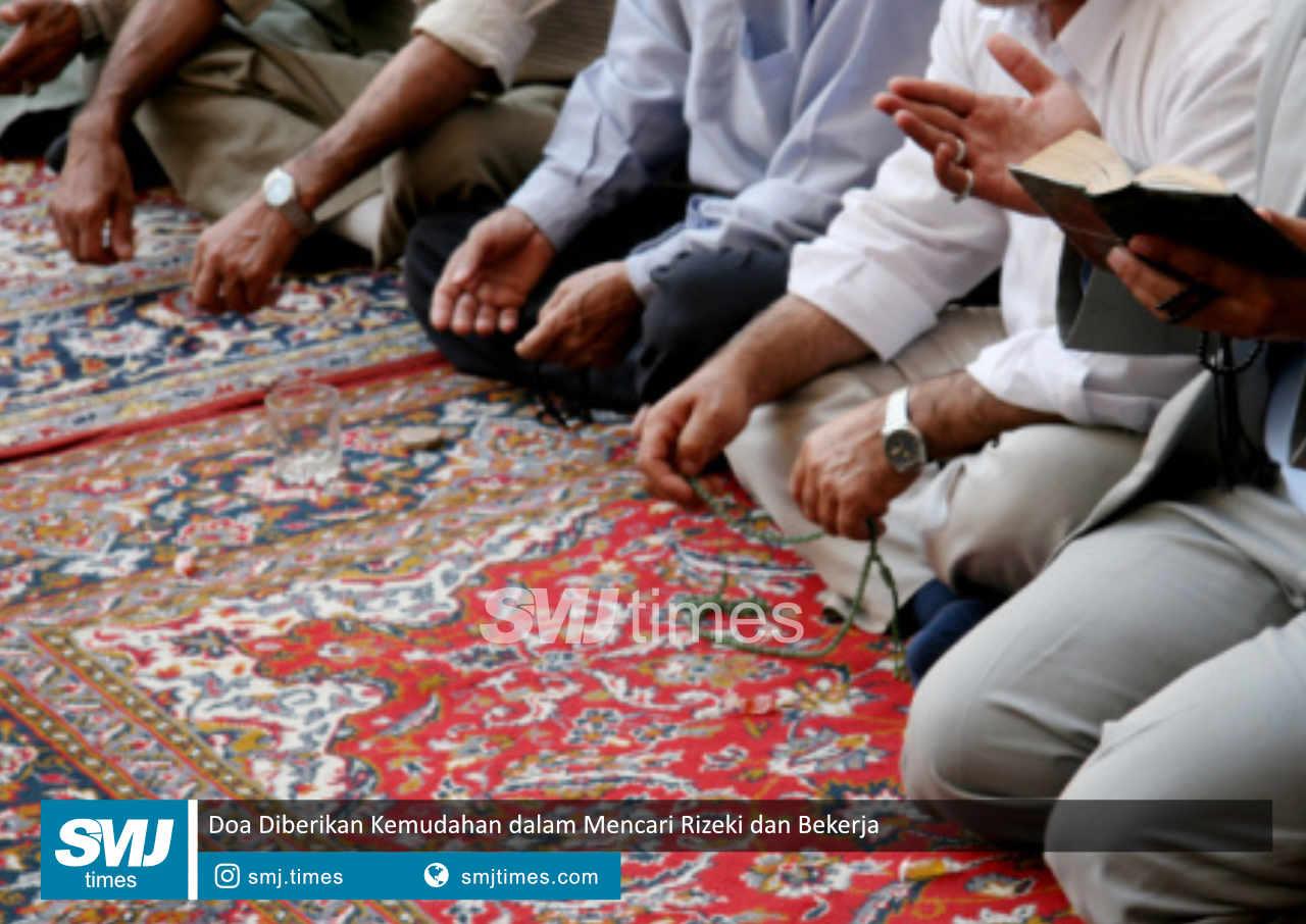 doa diberikan kemudahan dalam mencari rizeki dan bekerja